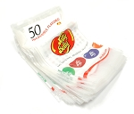 Jelly Belly Tear Off Zip Bags